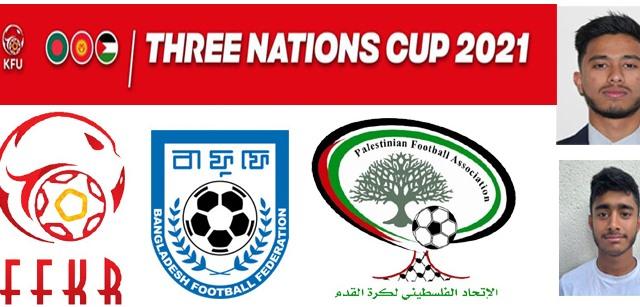 বাংলাদেশ জাতীয় ফুটবল দল ঘোষনা : দলে নতুন দুই প্রবাসী