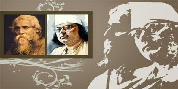 রবীন্দ্র-নজরুল জয়ন্তী ও নজরুলের 'বিদ্রোহী' কবিতার শতবর্ষ উদযাপন