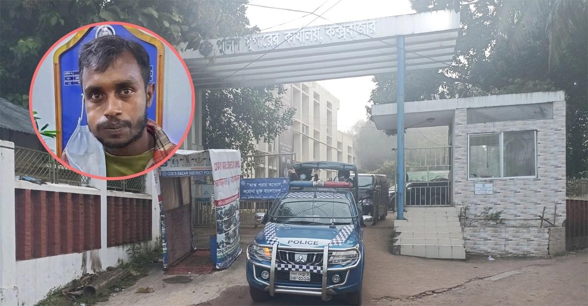 কোরআন অবমাননায় অভিযুক্ত গ্রেপ্তারকৃত ইকবালকে কুমিল্লাতে নেওয়া হয়েছে