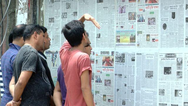 বাতিল হলো দশটি দৈনিক পত্রিকার ঘোষণাপত্র