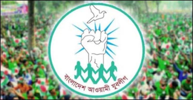 'হাইব্রিডমুক্ত' ফরিদপুর জেলা যুবলীগ