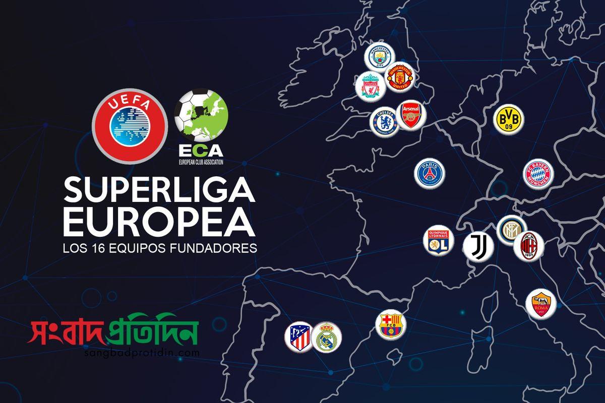 সুপার লিগ না বিদ্রোহী লিগ : তোলপার ফুটবল বিশ্ব
