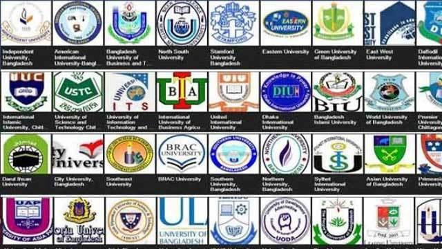 বেসরকারি বিশ্ববিদ্যালয় আইনে বড় পরিবর্তন, যাচ্ছে মন্ত্রণালয়ে